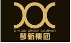 广州琴佳新贸易有限公司