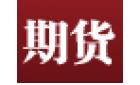 桐乡融森经济信息咨询有限公司