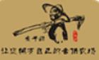 广州贵子田生态农业发展有限公司最新招聘信息