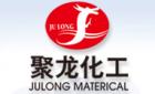 广东聚龙精细化工有限公司.