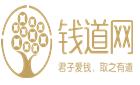 内蒙古钱道信息技术有限公司