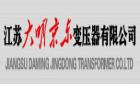 江苏大明京东变压器亚博游戏手机网页版登录