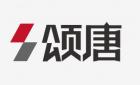 上海颂唐广告