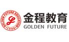 上海金程���H金融�P�W院最新招聘信息
