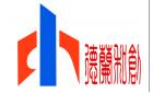 北京德兰和创生物科技有限公司