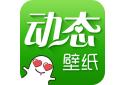 深圳思彤元亨科技有限公司