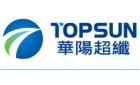福建华阳超纤有限公司