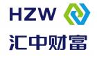 汇中普惠财富投资管理(?#26412;?#26377;限公司上海分公司