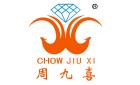 深圳市周九喜珠宝品牌管理有限公司