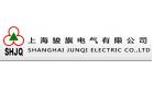上海骏旗电气有限公司