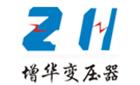 长沙市增华变压器有限公司
