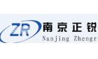 南京正锐电力科技有限公司