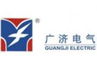 江蘇明德廣濟電氣有限公司