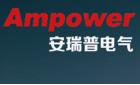 深圳市安瑞普电气有限公司