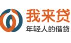 卫盈联信息技术(深圳)有限公司