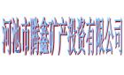 河池市腾鑫矿产投资有限公司