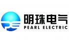 明珠电气股份有限公司