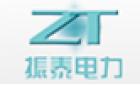河北振泰电力设备有限公司