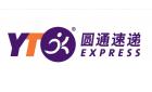 河南省圆通速递有限公司