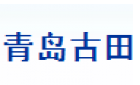 青岛古田防腐精饰科技无限公司