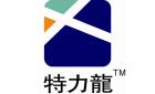浙江新高包装无限公司