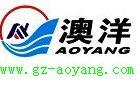 广州市澳洋饲料有限公司最新招聘信息