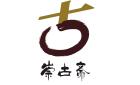 华夏国玉(北京)国际珠宝玉石文化发展有限公司最新招聘信息
