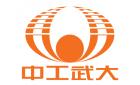 中工武大设计研究有限公司安徽分公司