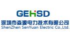深圳市森源电力技术有限公司