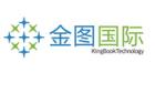 北京金圖創聯國際科技有限公司
