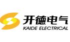上海开德电气有限公司