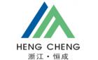 上海恒成硬质合金有限公司
