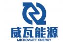 杭州威瓦能源技术有限公司
