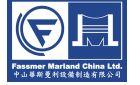 中山华斯曼利设备制造有限公司