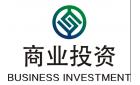 上海奉贤商业投资有限公司