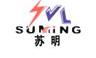 连云港市苏明电器制造有限公司