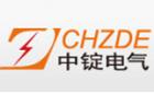 中锭电气(上海)有限公司