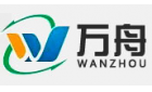 江西万洲电气设备科技有限公司