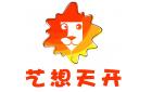 广州艺想天开教育咨询有限公司上海分公司最新招聘信息