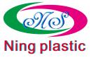 广州宁塑橡塑材料厂