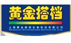 上海黄金搭档生物科技有限公司
