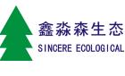 深圳市鑫淼森生态环境建设有限公司最新招聘信息