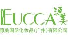 广州保税区源美国际化妆品有限公司