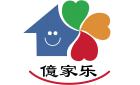 苏州市億家乐公益服务中心