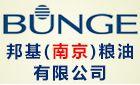邦基(南京)粮油有限公司