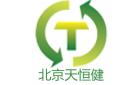 上海珀光国际贸易有限公司最新招聘信息