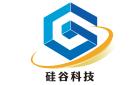 上海硅谷計算機科技有限公司