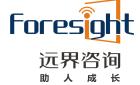 深圳市远界信息科技有限公司