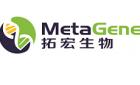 杭州拓宏生物科技有限公司