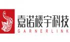 上海嘉诺楼宇科技有限公司